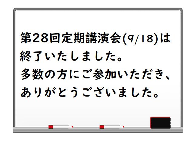 ◆IIS次回定期講演会について◆